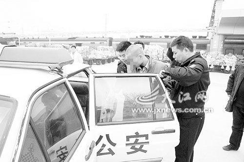 中国反传销救助中心