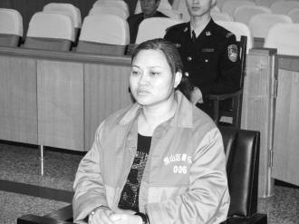 中国反传销救助 中心 www.fcx110.com