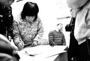 中国反传销救助中心www.fcx110.com
