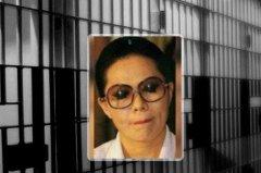 泰国一女子因传销被捕,被判全世界最高刑期:14万年