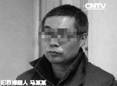 北京国宏金桥财星创业投资中心涉嫌组织传销案