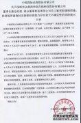 教练技术:深圳众鼎被查封,受害者看见请与警方联系