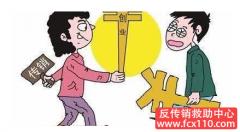 贵阳警方缜密搜索传销组织,头目被抓还耍赖,难逃法网