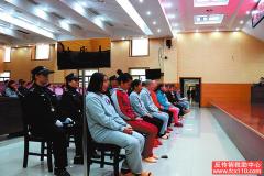 广西南宁又抓到13名传销头目,法庭审理将严惩不贷