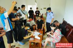 去年已遣返3万余人!广西多名传销人当保安身份暴露