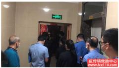 南宁五号行动,集中清整传销、彻查出租房屋296间、抓获21人