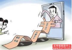 民警紧急提醒:这个骗局位居电信网络诈骗之首