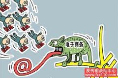 陕西执法部门,打击网络宣传举措研讨实施