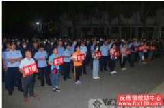 广西 邕宁区:清查、清零、不留痕彻底清扫传销行动开始