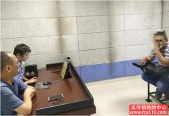 夫妻俩组建虚拟货币传销团队 8名嫌犯被移送起诉