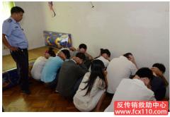 """运作多年的""""中绿"""" 传销,骗人无数,哈尔滨法院将七名头目判刑"""