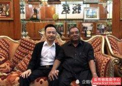 传销成就了他,反到骗钱成名,骗国人百亿成了柬埔寨的贵客