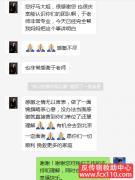 山东潍坊劝传销痴迷者成功,家人的配合很重要