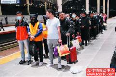 虚拟货币又挖矿,打着多种旗号诈骗3亿,黑龙江警方将该组织彻底